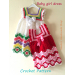 Amazing 44 Ideas Crochet Baby Clothing