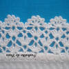 Perfect 45 Pics Crochet Lace Trim Pattern