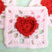 Brilliant 41 Pictures Heart Granny Square