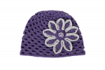 Beautiful 42 Ideas Crochet Flower for Baby Hat