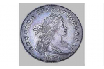 Lovely 44 Images the Most Expensive Quarter