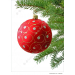 Awesome 48 Models White Christmas Tree Balls