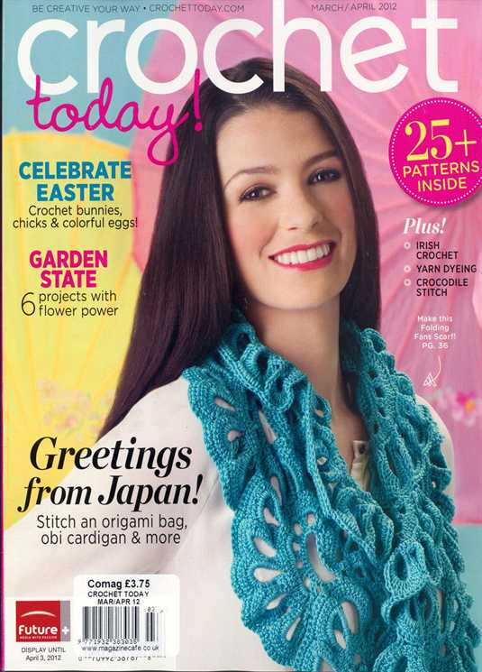 Awesome Buy Single Magazine issues and Subscriptions Newsstand Crochet today Of Beautiful 40 Photos Crochet today