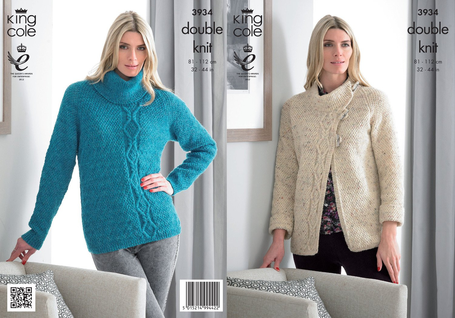 Cable Sweater Knit Pattern