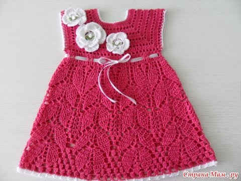 Awesome Crochet Patterns for Free Crochet Baby Dress 587 Free Crochet toddler Dress Patterns Of Delightful 45 Pics Free Crochet toddler Dress Patterns