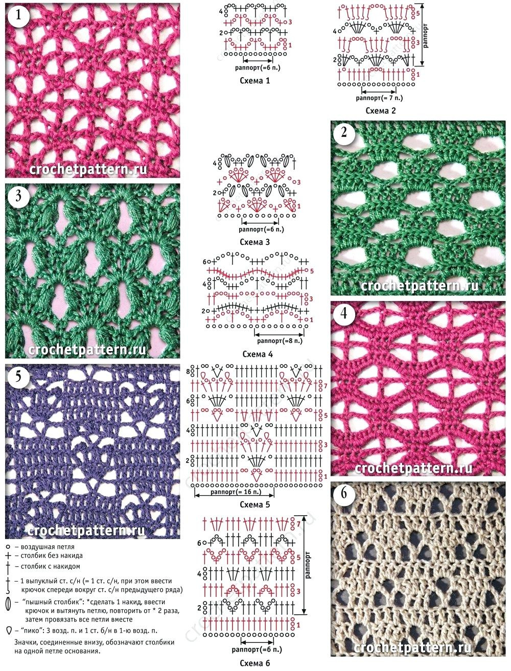 Awesome Diagram Crochet Stitches Patterns Diagram Crochet Stitches Diagram Of Amazing 47 Ideas Crochet Stitches Diagram