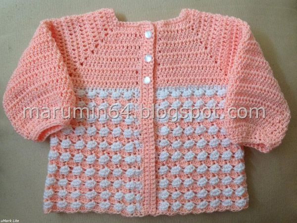 Awesome Free Crochet Patterns for Baby Items Free Crochet Baby Sweater Patterns Of Wonderful 40 Images Free Crochet Baby Sweater Patterns