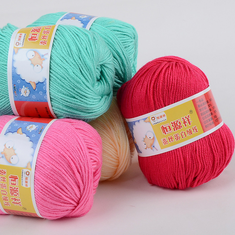 Awesome Line Buy wholesale Cashmere Yarn From China Cashmere Discount Yarn Bulk Of Adorable 46 Models Discount Yarn Bulk