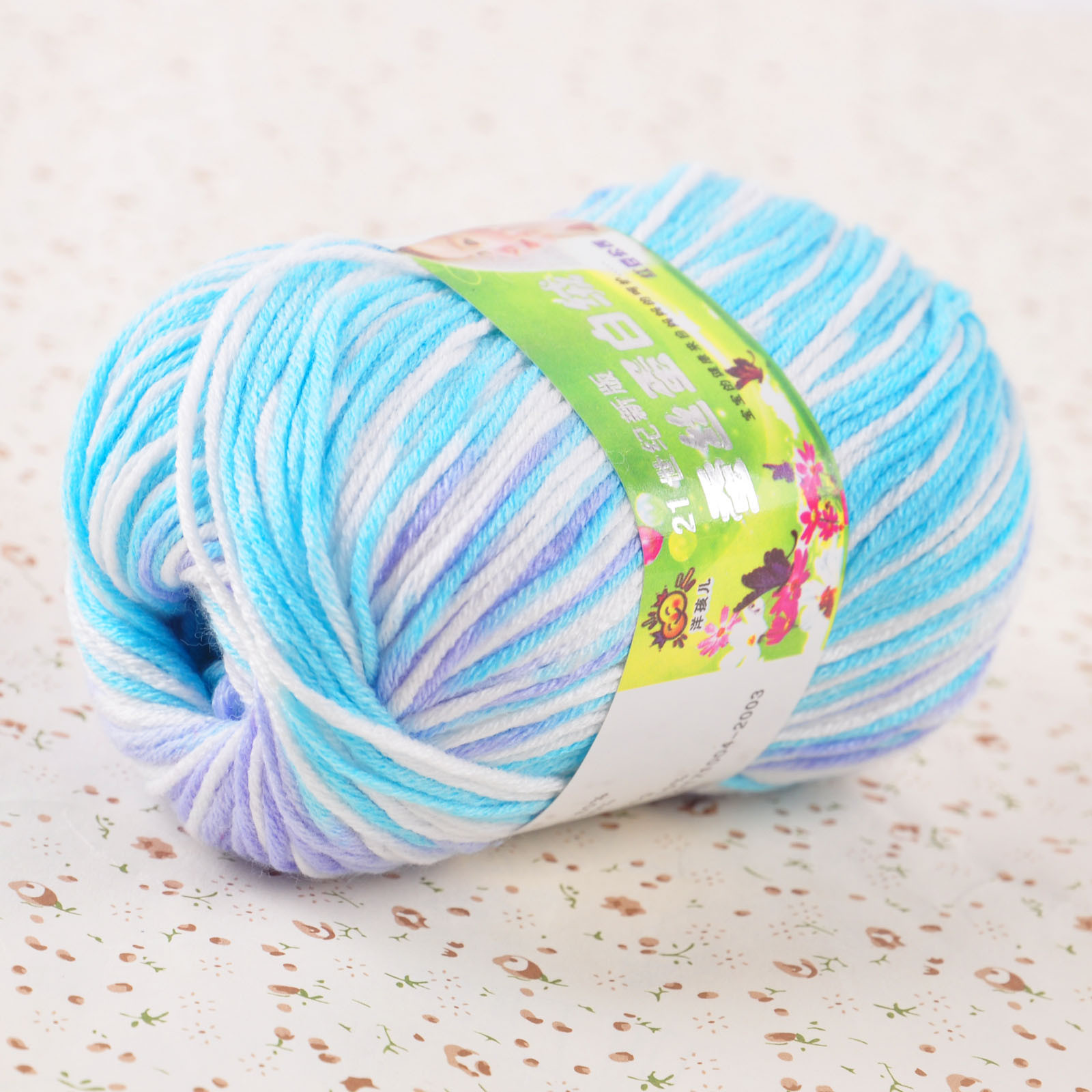 Beautiful 50g 1 Skein Natural Cotton Silk Baby Sweater soft Yarn Baby soft Yarn Of Gorgeous 49 Pictures Baby soft Yarn