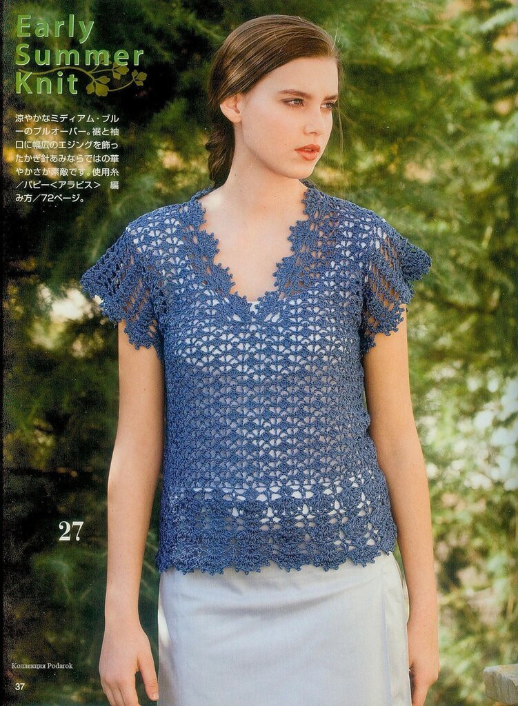 Beautiful Crochetpedia Crochet Shirt Blouse Patterns 2 Crochet Blouse Of Superb 46 Models Crochet Blouse