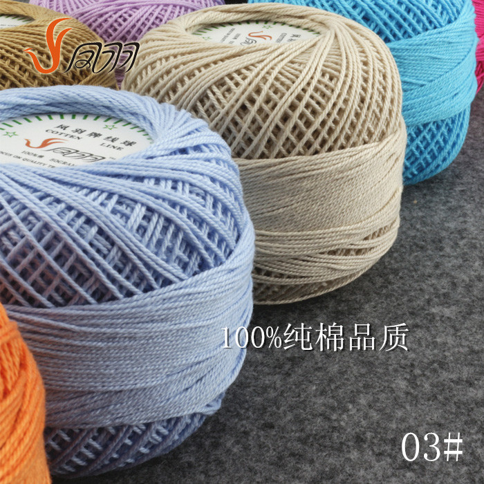 Best Cotton Yarn Unique Hot 50g Pcs 200g Lot Best Quality 3 Cotton Lace Yarn Of Unique 44 Ideas Best Cotton Yarn