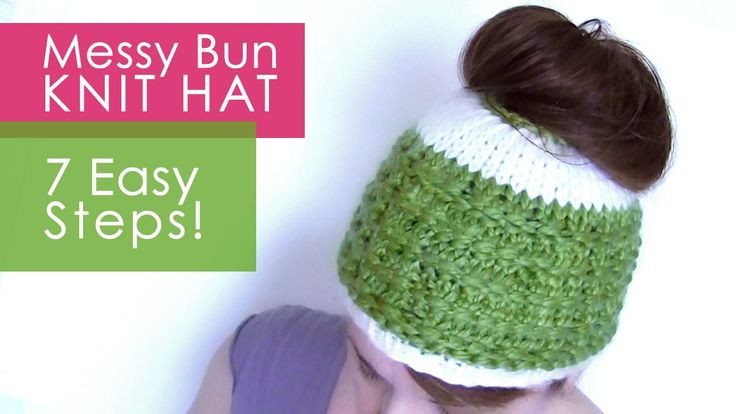 52 best images about Knit Messy Bun Hat Patterns on