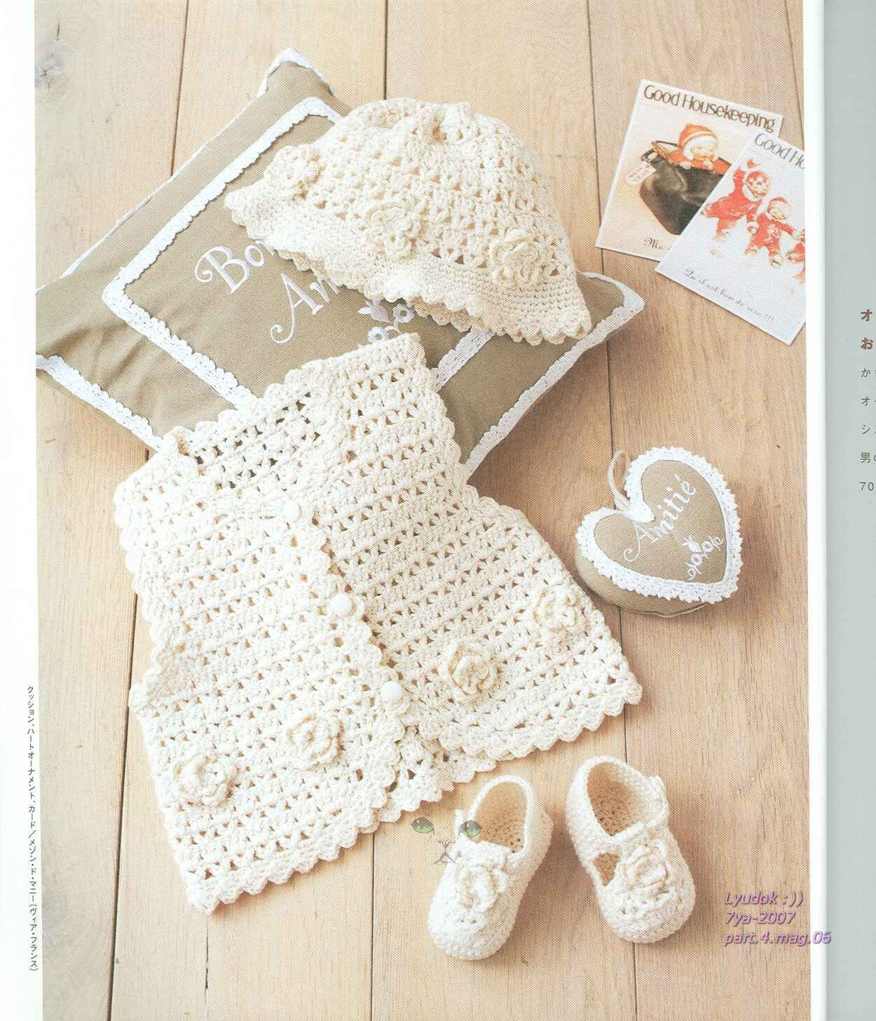 Best Of Baby Crochet Bonnet Vest and Shoes Set Pattern ⋆ Crochet Baby Patterns Of New 50 Ideas Baby Patterns