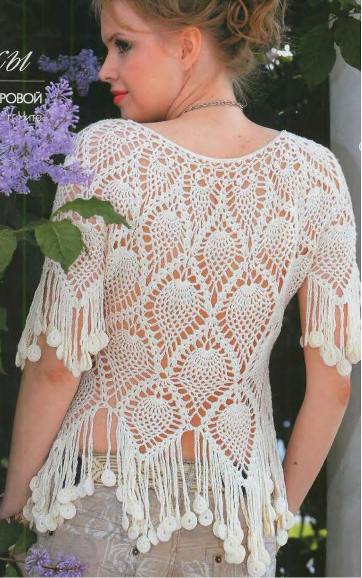 Best Of Blouse Crochet Pineapple Stitch Crochet Blouse Of Superb 46 Models Crochet Blouse