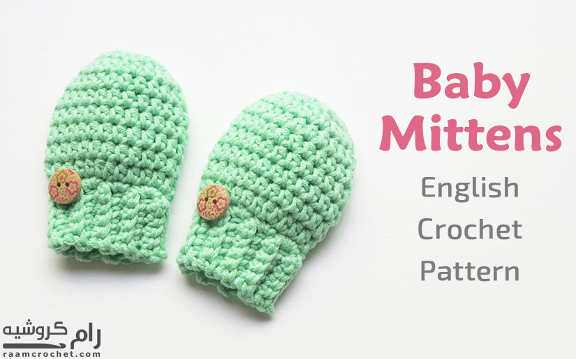 Best Of Crochet Baby Mittens Easy • Raam Crochet Crochet Baby Mittens Of Incredible 49 Photos Crochet Baby Mittens
