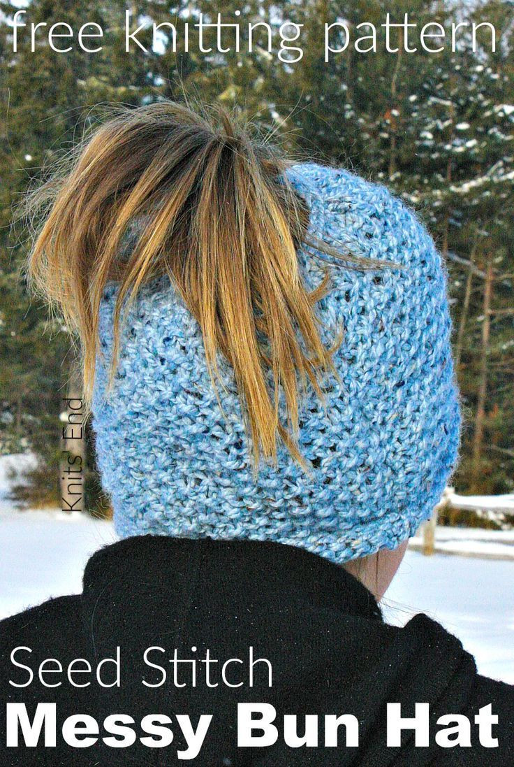 Seed Stitch Messy Bun Hat Knitting Pattern available for
