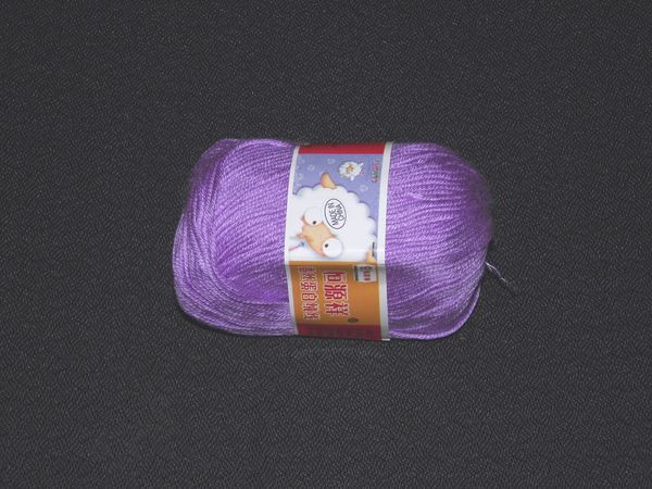 Cashmere Yarn for Sale Lovely Sheapo Silk & Cashmere Yarn for Sale Of Perfect 47 Models Cashmere Yarn for Sale