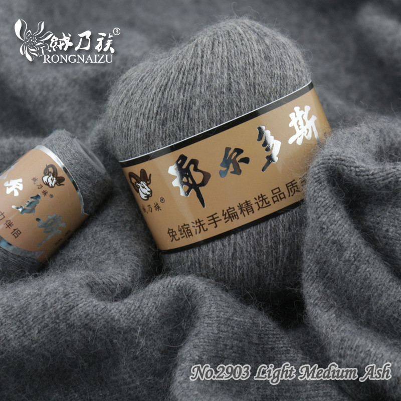 900g lot Pure Cashmere Yarn Wholesale Hot Sale Hand