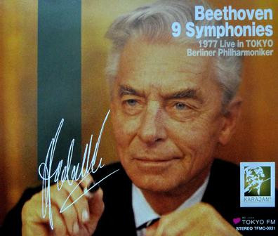 Complete Crochet Hook Set Unique Karajan Beethoven Plete 9 Symphonies 1977 Live In tokyo Of Top 27 Photos Complete Crochet Hook Set