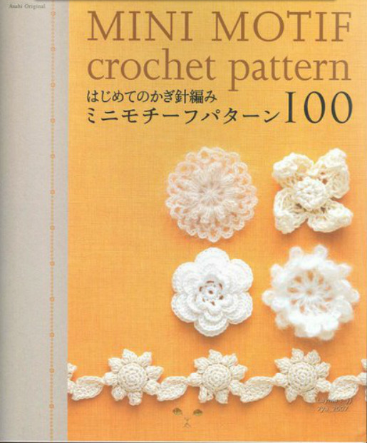 Crochet Books for Beginners Best Of Crochetpedia Crochet Books Line Mini Motif Crochet Of Unique 40 Pictures Crochet Books for Beginners