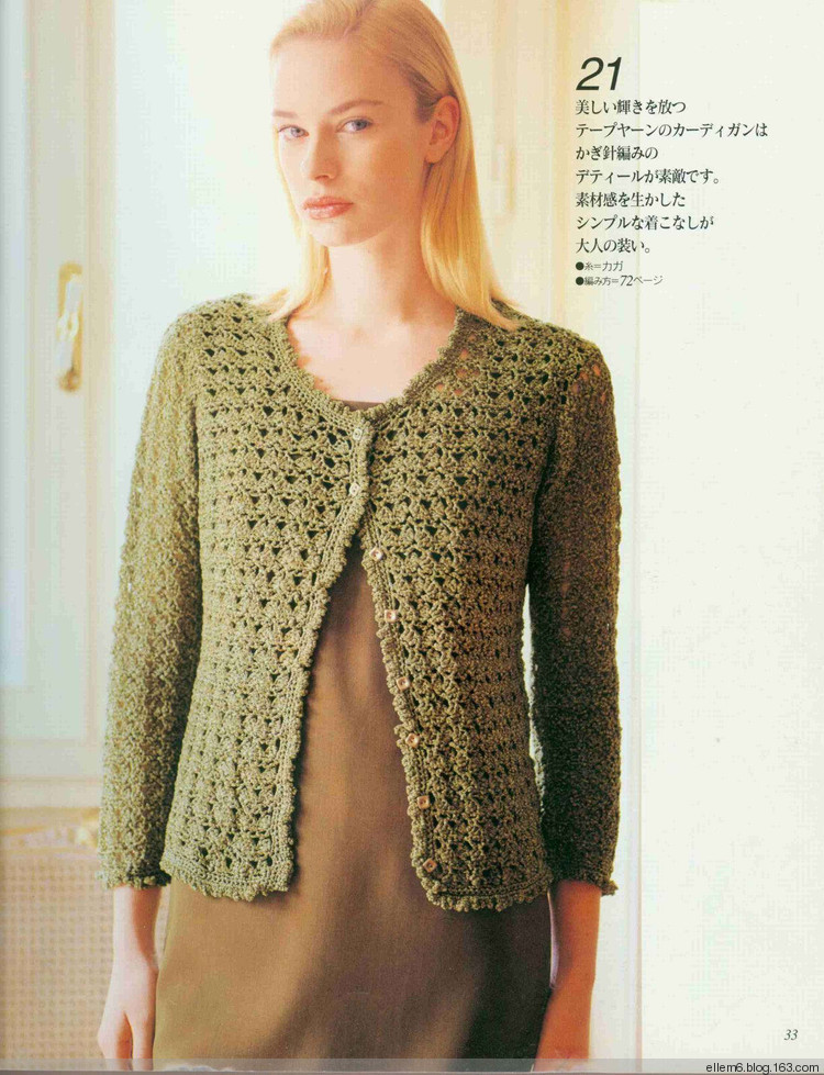 Crochet Jacket New Crochet Lace Jacket and Vest Crochet Pattern Of Charming 45 Pictures Crochet Jacket
