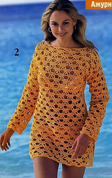 Crochet Long Sleeve top Luxury 1000 Images About Crochet Bits and Pieces 8 On Of Contemporary 50 Models Crochet Long Sleeve top