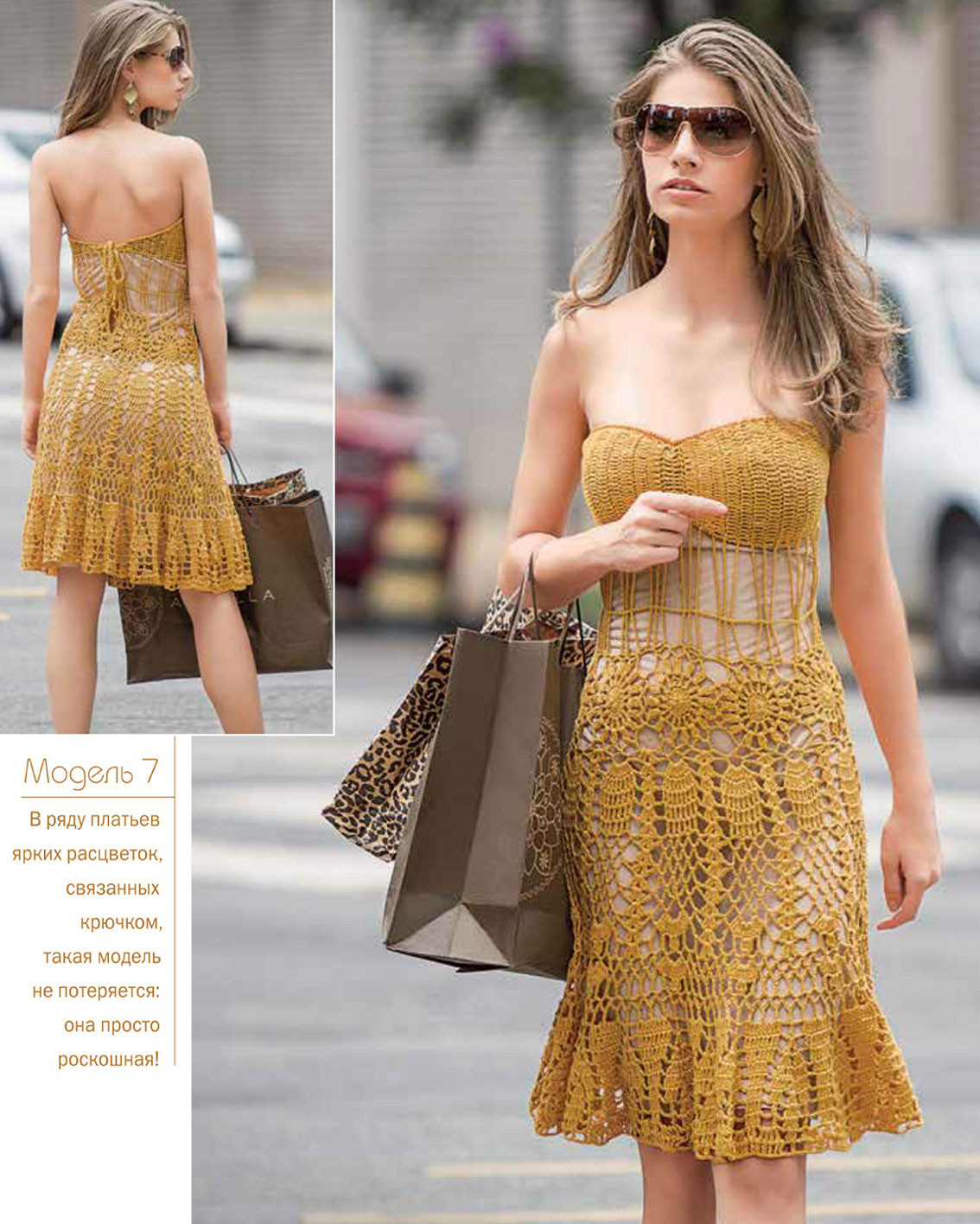 Crochet Outfit Awesome Y Crochet Summer Dress ⋆ Crochet Kingdom Of Gorgeous 41 Ideas Crochet Outfit