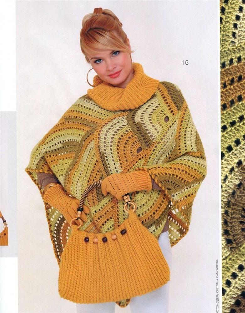 beautiful poncho free crochet patterns