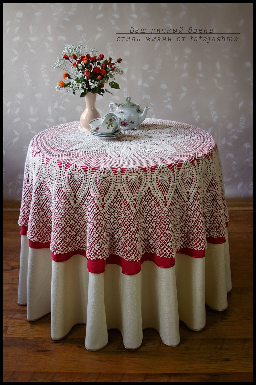 Crochet Round Tablecloths Awesome Sale Crochet Tablecloth Petra Round Tablecloth Crochet Of Unique 43 Pictures Crochet Round Tablecloths