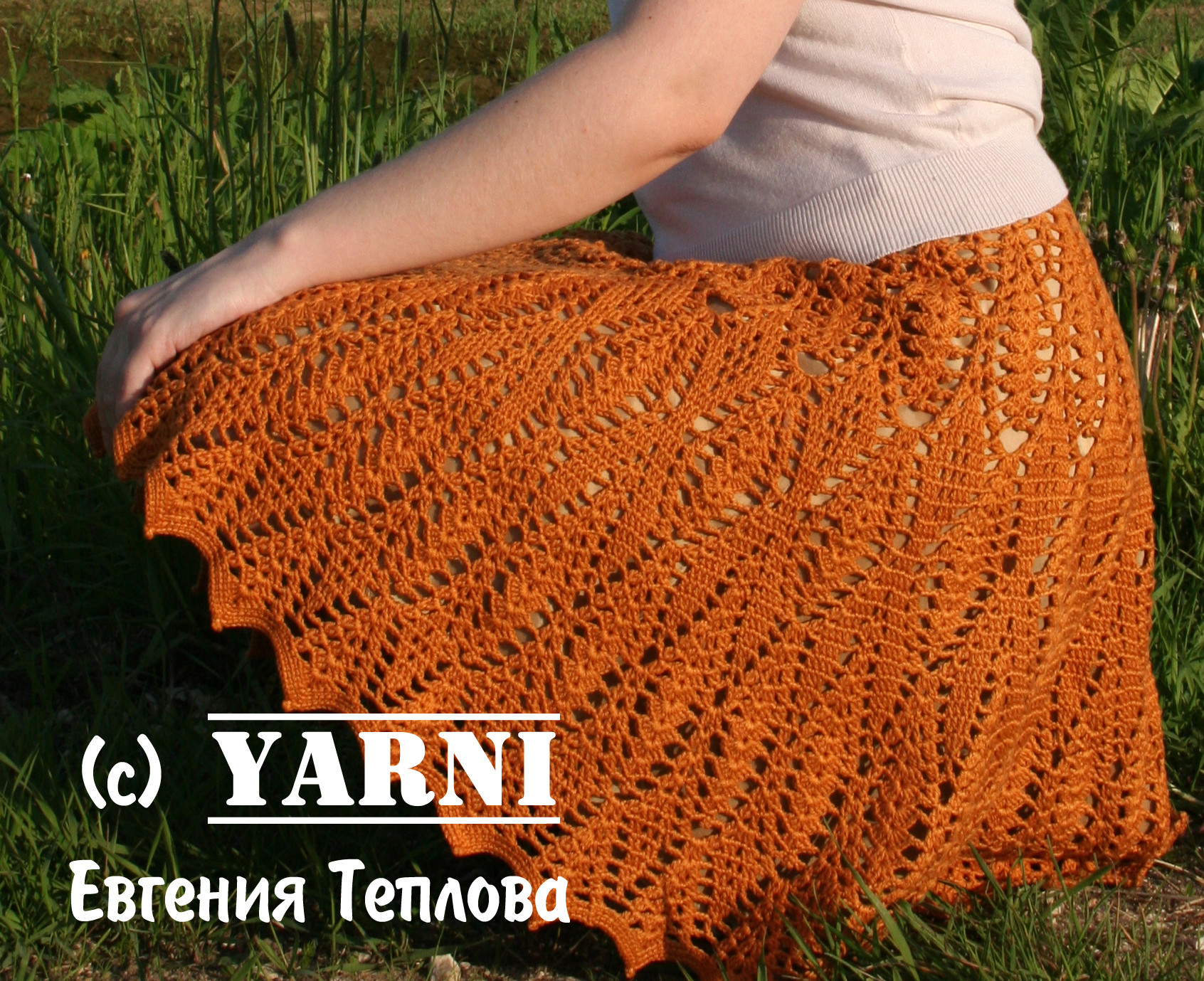 Crochet Skirt Patterns Lovely orange Crochet Skirt Pattern Free ⋆ Crochet Kingdom Of Fresh 47 Ideas Crochet Skirt Patterns