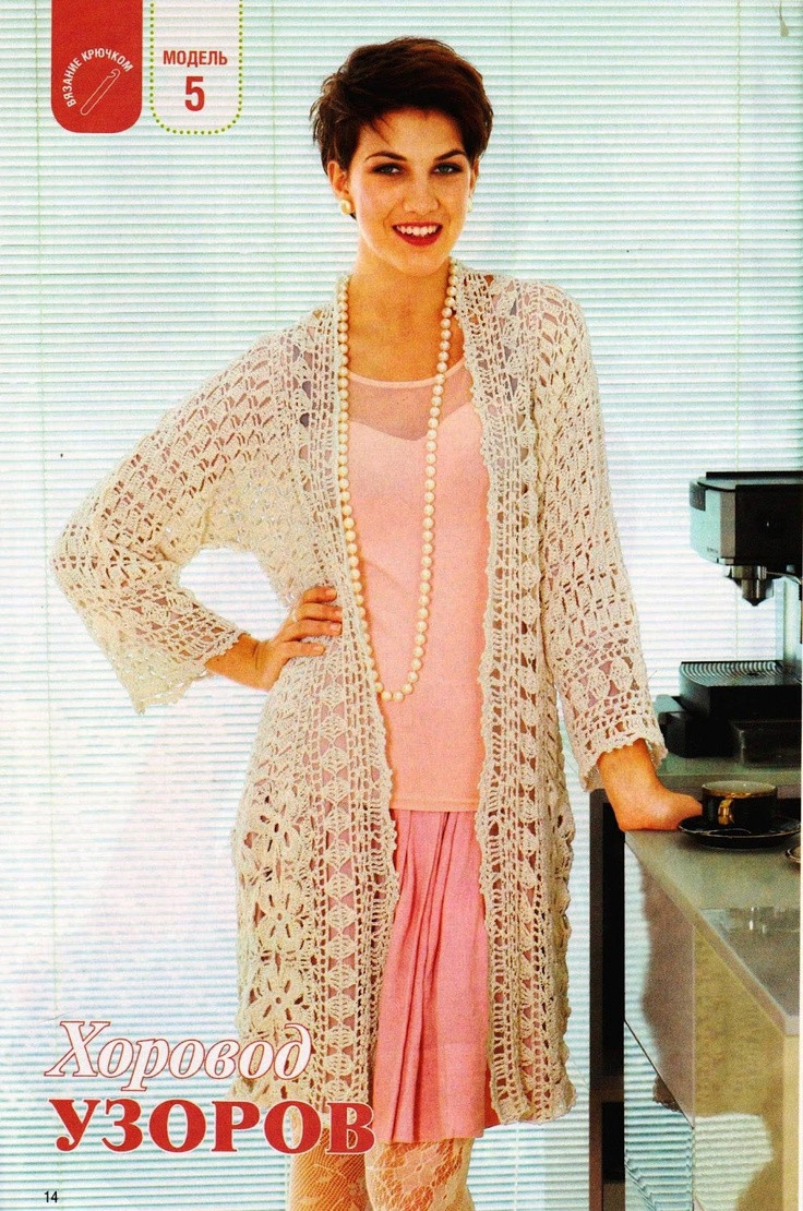 Crochet Sweater Pattern Free Inspirational Crochet Long Sweater Jacket Of Unique 50 Images Crochet Sweater Pattern Free