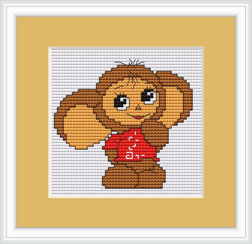Cross Stitch Kits for Beginners Best Of Mouse Cross Stitch Kit Luca S Beginner 8 5cm X 8cm Of Gorgeous 45 Models Cross Stitch Kits for Beginners