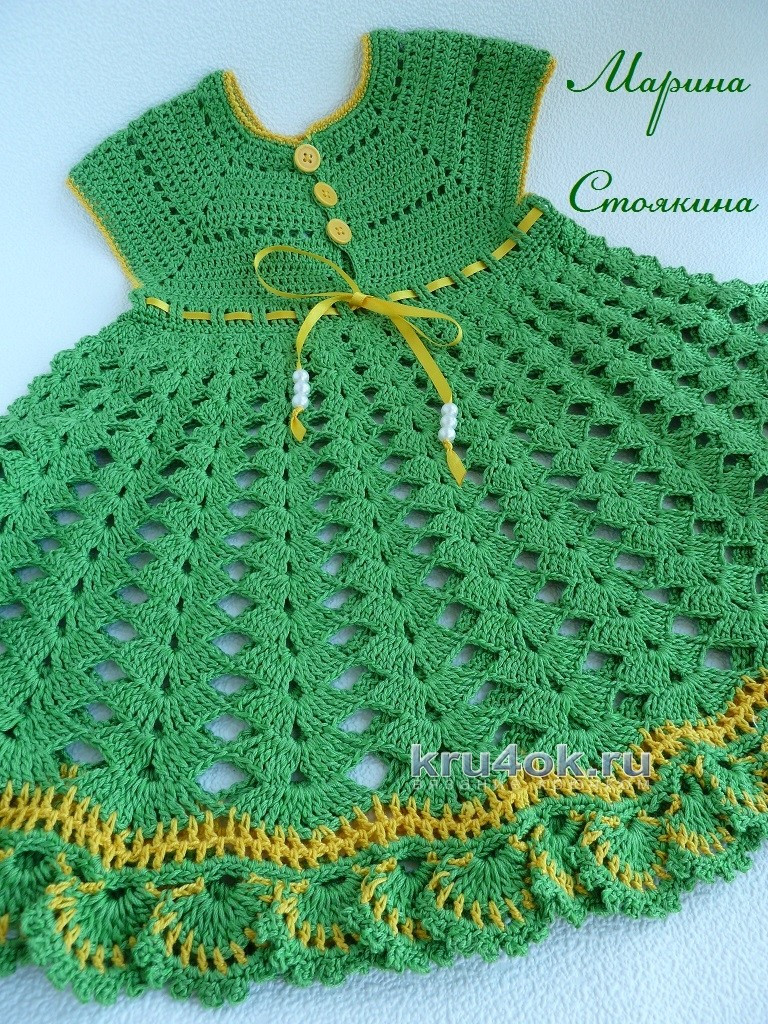 Elegant Free Crochet Patterns to Easy Baby Crochet Patterns Of Gorgeous 49 Photos Easy Baby Crochet Patterns