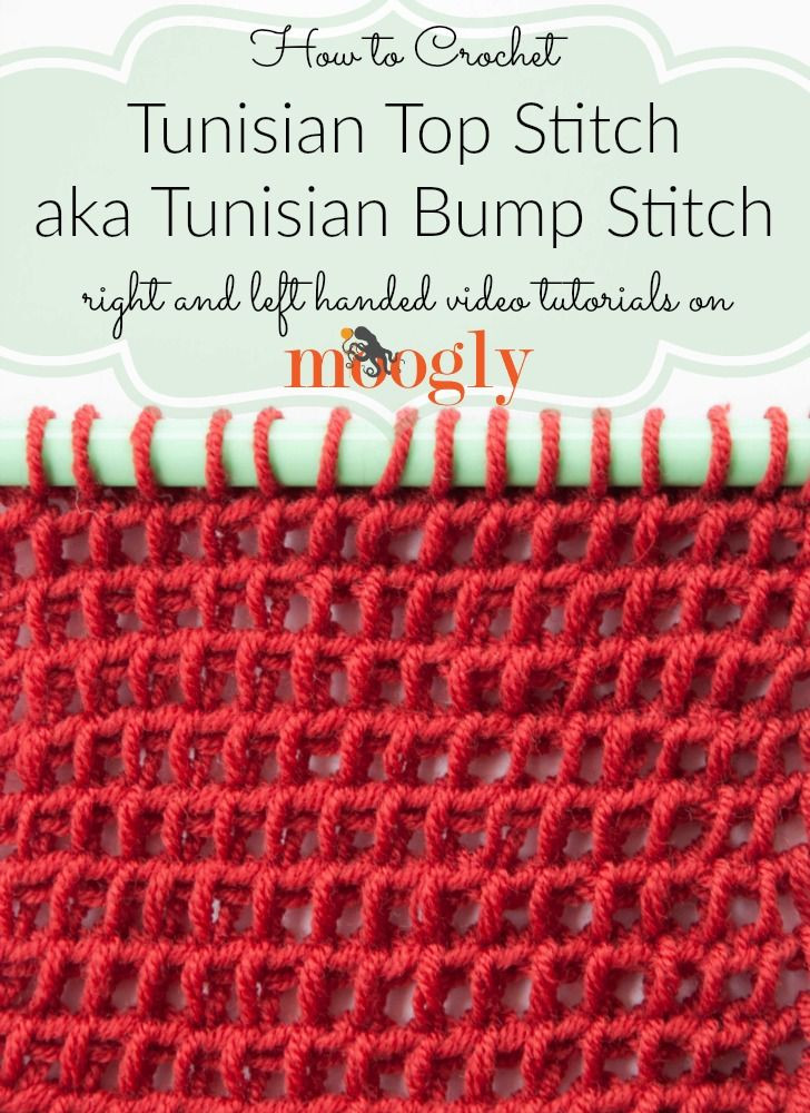 Elegant Learn How to Crochet the Tunisian top Stitch and Tunisian Learn to Crochet Video Of Perfect 48 Ideas Learn to Crochet Video