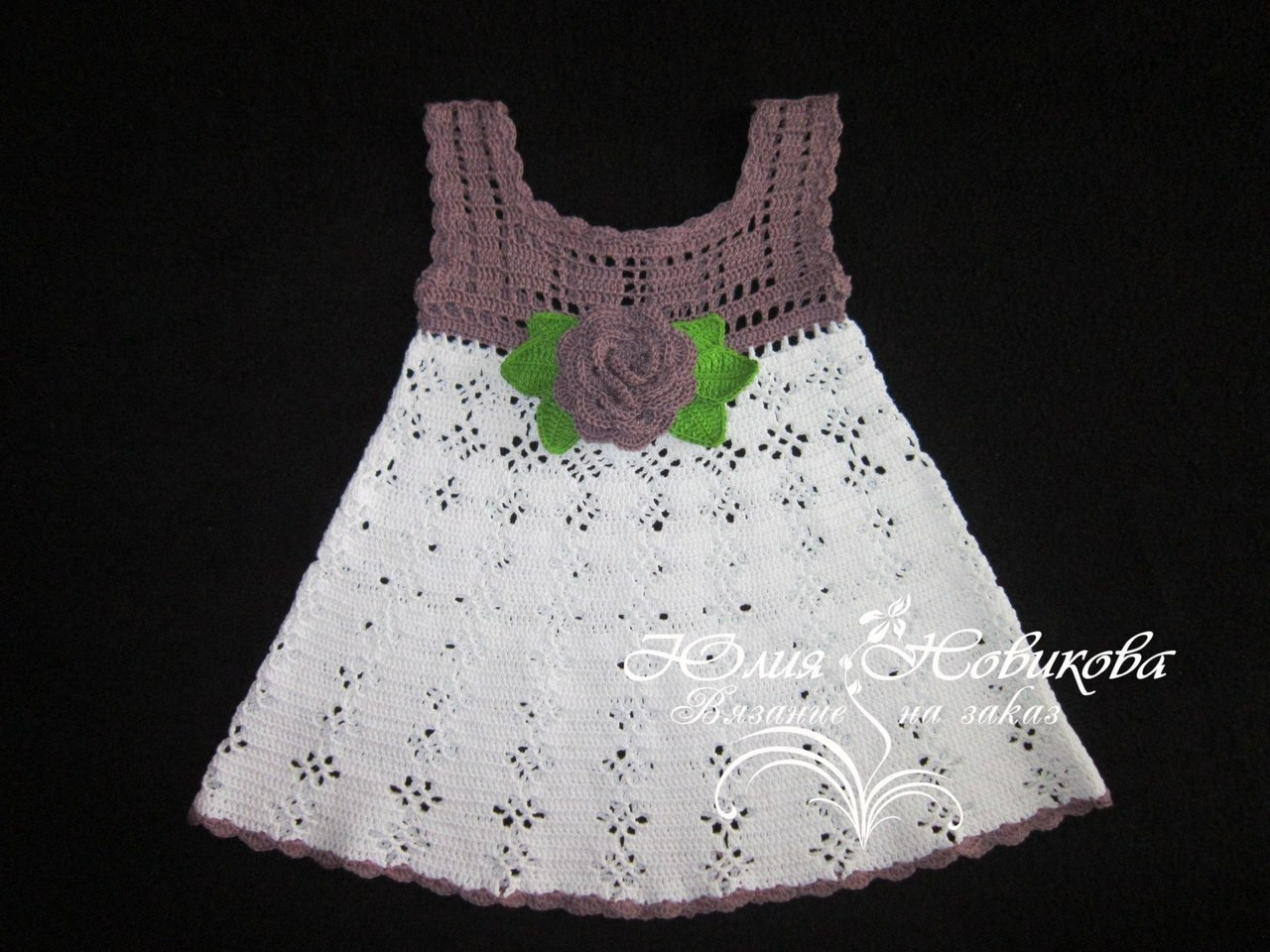 Free Crochet Baby Dress Patterns Elegant Free Crochet Baby Dress Patterns Of Fresh 40 Pictures Free Crochet Baby Dress Patterns