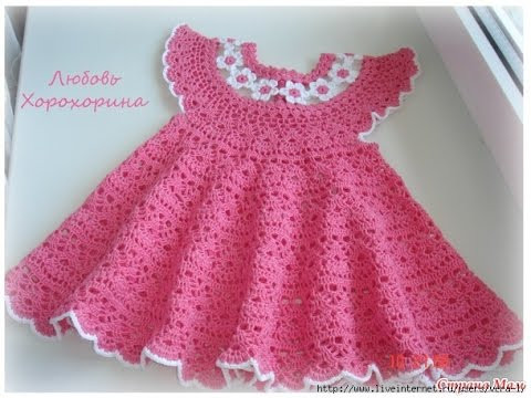 Free Crochet Baby Dress Patterns Luxury Crochet Patterns for Free Crochet Baby Dress 585 Of Fresh 40 Pictures Free Crochet Baby Dress Patterns
