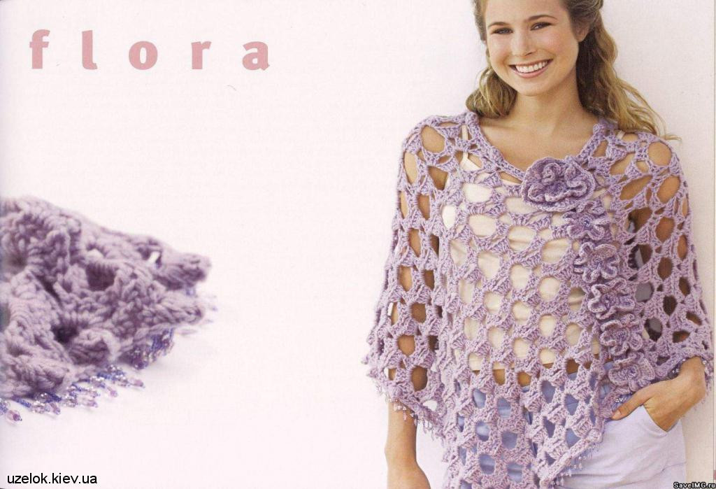Free Crochet Poncho Patterns Awesome Spring Crafts Flower Poncho Free Crochet Patterns Of Wonderful 50 Images Free Crochet Poncho Patterns