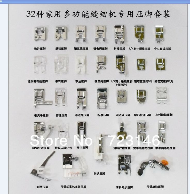 Fresh Lot 32 Presser Foot Feet Domestic Sewing Machine Part Brother Sewing Machine Feet Of Top 45 Photos Brother Sewing Machine Feet