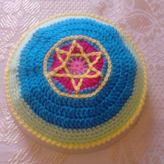 Fresh Star Of David Crochet Kippot Kippah Yarmulke by Bezcreations Crochet Kippot Of Amazing 42 Ideas Crochet Kippot
