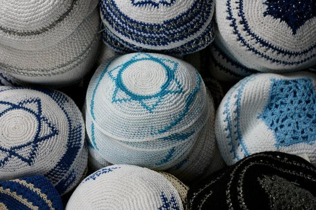 Inspirational China Crochet Kippah Kippot 1 China Kippah Kippot Crochet Kippot Of Amazing 42 Ideas Crochet Kippot