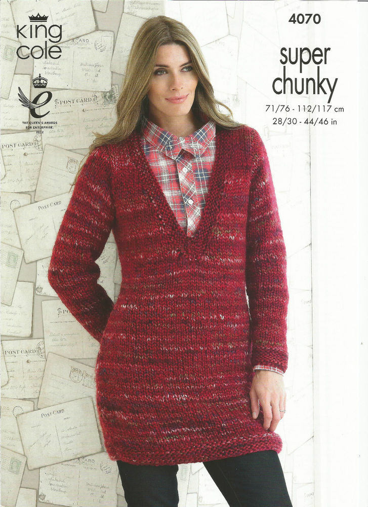 KING COLE EASY KNIT SUPER CHUNKY LADIES SWEATER & CARDIGAN
