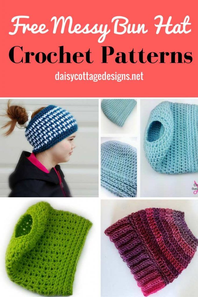 These free messy bun hat crochet patterns are the hottest