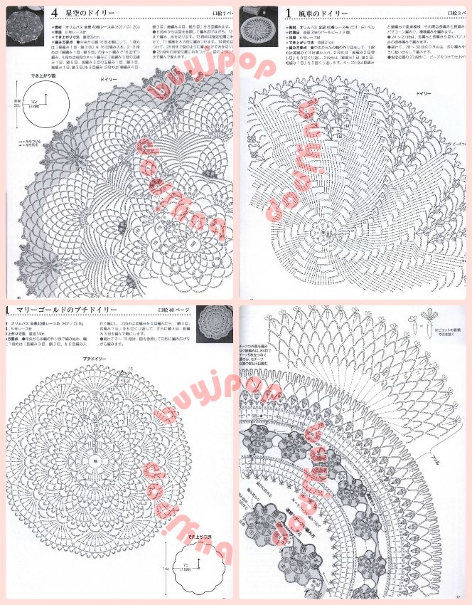 Japanese Craft Pattern Book Floral Crochet Lace Doily For