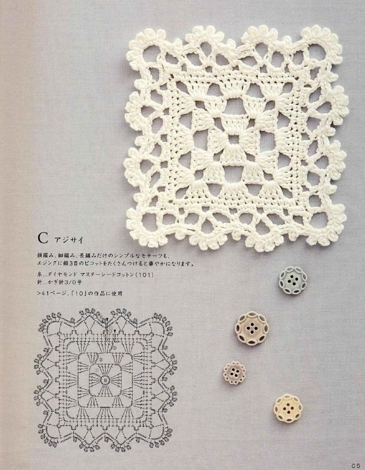 Lacework Crochet Beautiful Clipped issuu From Crochet Lacework Crochet Corner T Of Brilliant 50 Pics Lacework Crochet