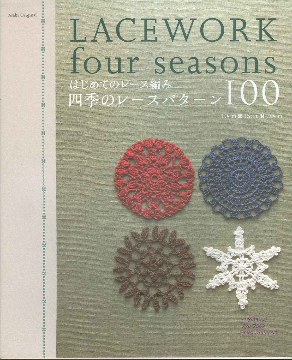 Lacework Crochet Beautiful Lacework Four Seasons 100 Crochet Motif 10 20 Cm and Edging Of Brilliant 50 Pics Lacework Crochet