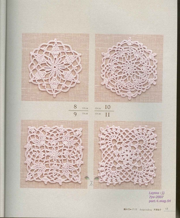 Lacework Crochet Lovely Felt Craft Lace Work Four Seasons 100 Of Brilliant 50 Pics Lacework Crochet