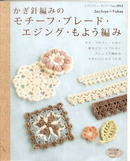 Lacework Crochet Luxury 107 Best Crochet Japones Images On Pinterest Of Brilliant 50 Pics Lacework Crochet