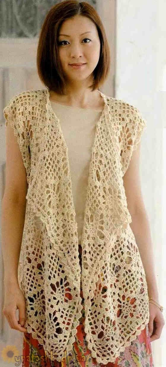 Long Crochet Vest Beautiful Pinterest • the World's Catalog Of Ideas Of Beautiful 46 Ideas Long Crochet Vest