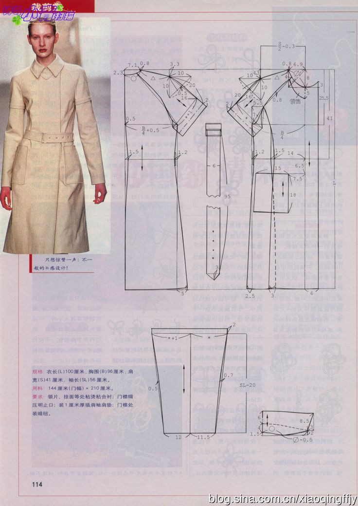 137 best Sewing Coats Jackets ⊰ Free Patterns Patrones