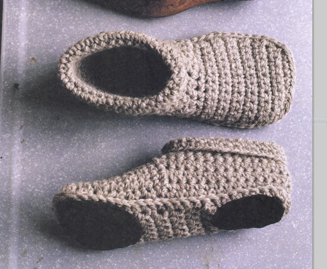 Lovely Diy Crochet Slipper Patterns 7 Free Designs Printable Crochet Patterns Of New 42 Pictures Printable Crochet Patterns